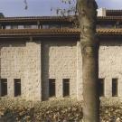 Centro di Culto Evangelico in Beinasco - particolare della facciata laterale